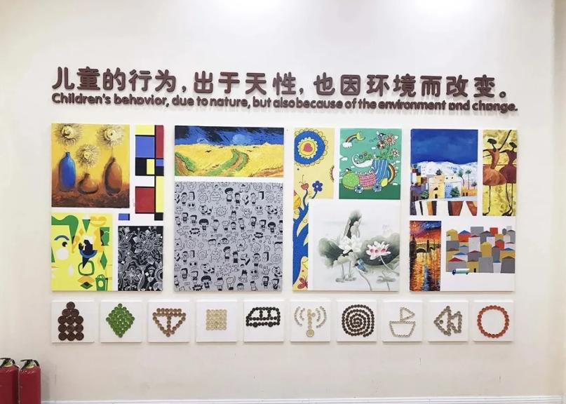 幼儿园室内墙面布置方法及技巧